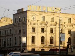 Fabrikgebäude von Latvijas Balzams in Riga